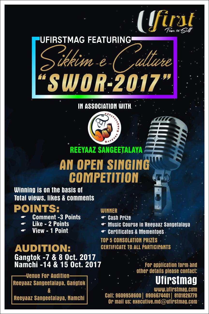 Singing Comp Poster (3)